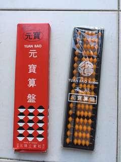 Yuan Bao Soroban - Abacus