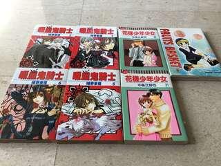 Vampire Knights (Chinese edition), Hana Kimi (Chinese edition) & Fruits Basket (English edition) Japanese Manga