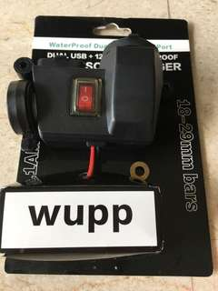Waterproof Dual USB & Cigarette Power Port Accessory Charger by WUPP