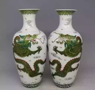 A paid of Old Vase With Dragon and  Phoenix logo #HariRaya35