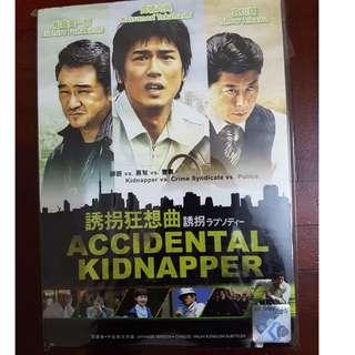 Accidental Kidnapper