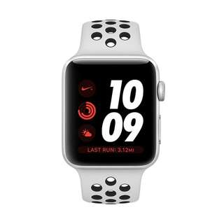 Kredit Apple Watch Series 3 Nike 38mm White