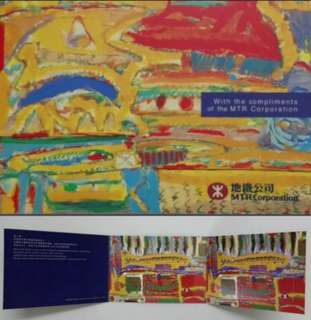 東涌線地鐵居民版贈送版非賣品紀念車票