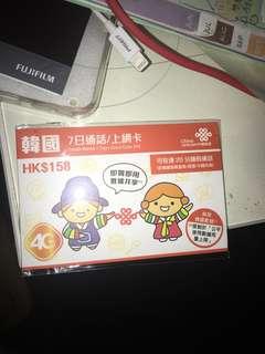 韓國電話卡7曰4g