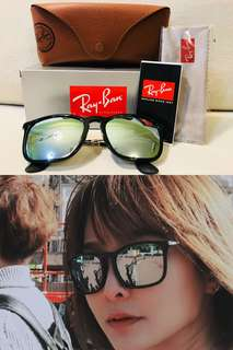 RayBan Sunglasses (original)