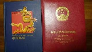 China stamp albums
