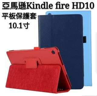 亞馬遜Kindle fire HD10.1寸平板保護套