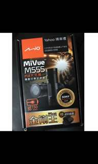 🚚 Mio Mivue M555 機車行車記錄器  快速安裝版  未含記憶卡、防水車充 商品全新未使用過 僅拆膜 低價售
