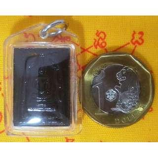 [$68] Leklai Phra Somdej