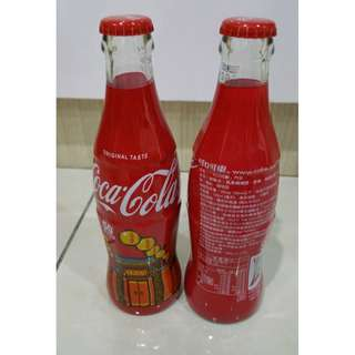 Empty 50 years taiwan coca-cola bottle limited edition