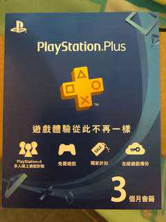 Playstation (PS) Plus - 3 Months Subscription
