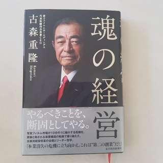 Buku jepang import