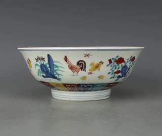 Colouful Old Cock Bowl