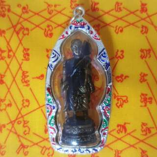 [$48] Phra Sivali (LP Udom)