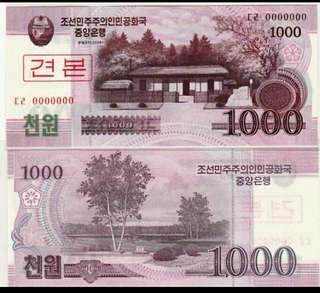 2008年 北韓朝鮮 1000元 全0樣鈔 全新直版