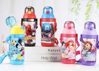 Kids Water Bottle