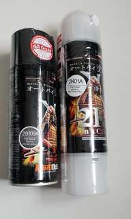 Samurai spray can