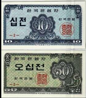 1962年 韓國 10錢 50吋錢 正面韓語 背面英語 全新直版