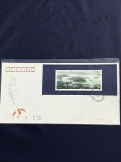 China Stamp- 1989 T144 Miniature Sheet B-FDC