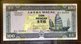 大西洋銀行 MA98996