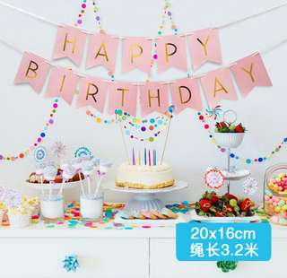 🎂 HAPPY BIRTHDAY 🎂 Birthday Party Banner (3.2metres)