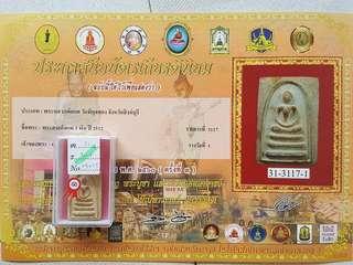 Thai Amulet Somdej Pae 3 Pan *hand cut mould* Wat Phitkulthong B.E2512