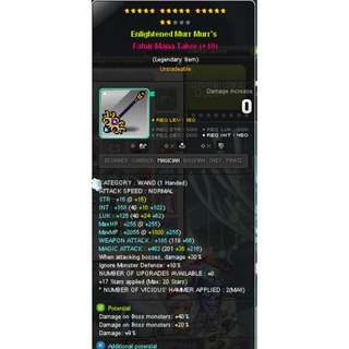 Selling MapleSea Mage equipment (Bootes) cheap