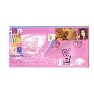 C6-2004-0202-TP21,香港首日封,貼郵展6號小全張-樂在此,愛在此,附KELLY 玉照-臨時2號印