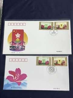 China Stamp- 1997-10 A/B FDC