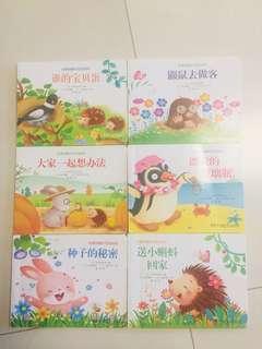 Chinese story books series (叽里咕噜亲子互动系列)