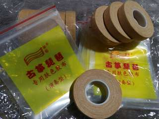 Finger tapes for Guzheng practitioners
