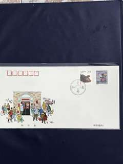 China Stamp- 拜年封as in pictures