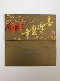 🏮 Shimano Gold Red Packet Ang Pow Hong Bao