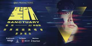 [LOOKING FOR] Jj Lin's Concert Tickets