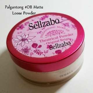 Used Matte Loose Powder : Palgantong Matte Face Facial Makeup Cosmetics Beauty Colour Sellzabo