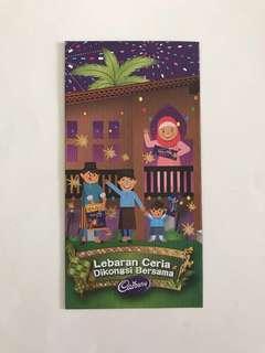 🙆♀️ Cadbury Purple Red Packet Ang Pow Hong Bao