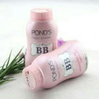 Authentic thai ponds bb powder