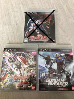 PS3 Gundam Games Bundle (Jap)
