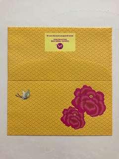 🦋 Grand Mercure Singapore Roxy Yellow Red Packet Ang Pow Hong Bao