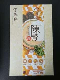 官燕棧西洋菜蜜棗燉陳腎湯