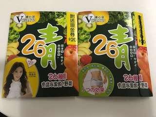 嘉心思 26青汁 健康飲品