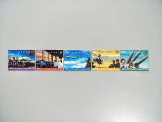Singapore Stamps Air Force