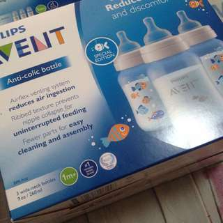 Philips avent (special edition)