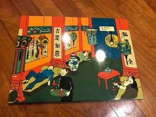 Tintin blue Lotus picture