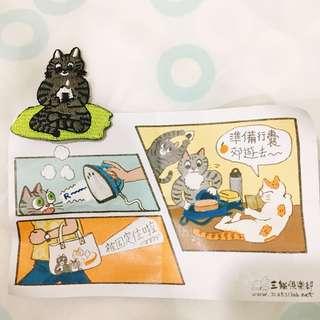 🚚 #畢業一百元出清 「全新」三貓俱樂部春天郊遊繡片(燙布貼)