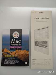 Mac活用萬事通和MacBook Pro鍵盤防塵貼