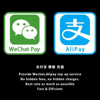 Wechat Top-up & Alipay Top-up