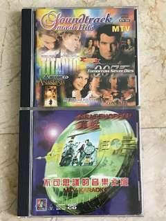 English & Chinese MTV Karaoke VCDs