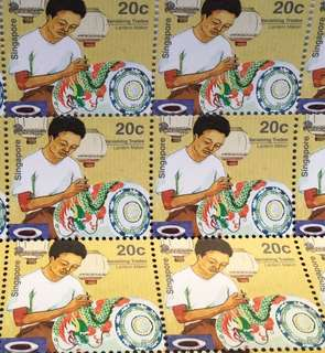 Singapore stamps vanishing trade