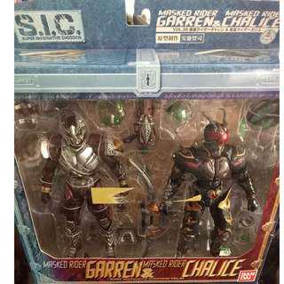 Masked Rider Garren & Chalice